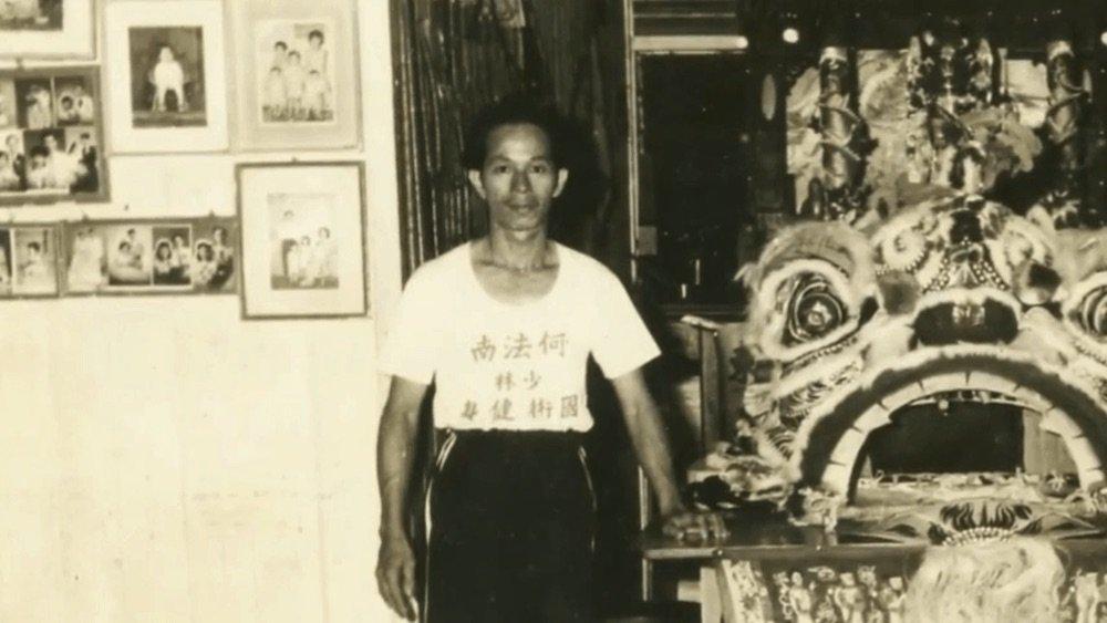 Sigung Ho Fatt Nam